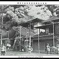 Photos: 800px-Kabukiza_Theater_Burning_1921