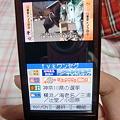 Photos: au携帯 1円