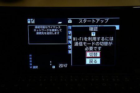 docomo PRO series N-08B ファーストタッチ:22
