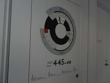 P5274797
