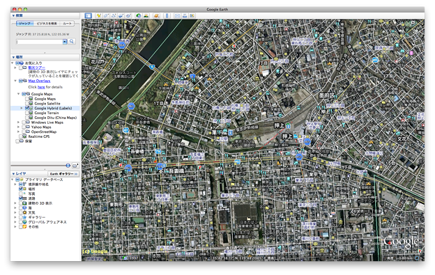 Google Earth Realtime GPS 15