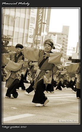 朝霞翔舞_17 - 第11回 東京よさこい 2010