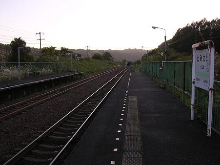 十三里駅ホーム1