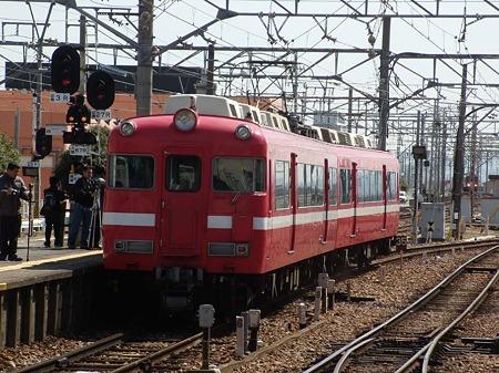DSCN2150