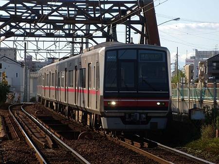 DSCN9357