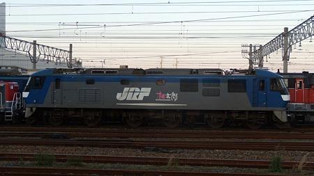 DSCN3012