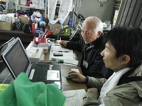 山元町役場 りんごラジオ ブログのレクチャー