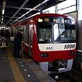 写真: 京急 新1000形 1113F