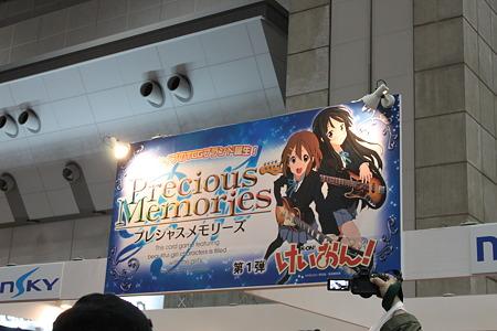 2010.03.28 東京国際アニメフェア(14/16)