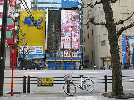 2010.04.03 ソフマップ Angel Beats! 広告(2/2)