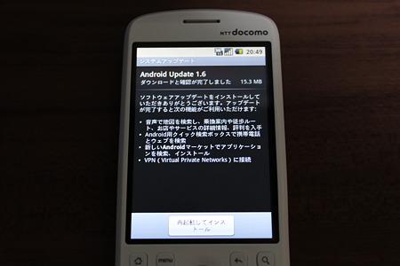 2010.04.24 docomo HT-03A(12/17)