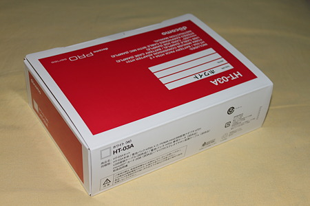 docomo HT-03 箱(2/3)