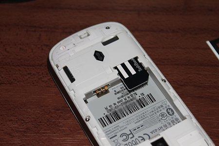 ソフトバンク 黒SIM(HT-03A)