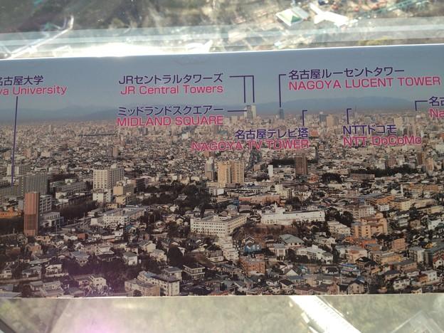 東山スカイタワー_42:展望室からの景色(案内板)