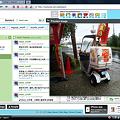 写真: HootSuiteがリニューアル?:画像ポップアップ