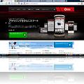 写真: Opera10.50スクリーンショットで反射画像