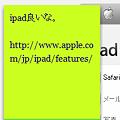 Photos: Chromeエクステンション:Note Anywhere(拡大)_02