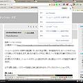 Chromeエクステンション:pop Notepad(Index)