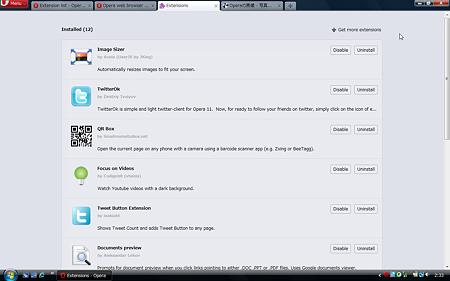 Operaエクステンションの管理画面