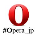 写真: 「ついっぷるナビ」のハッシュタグ「Opera_jp」用アイコン案