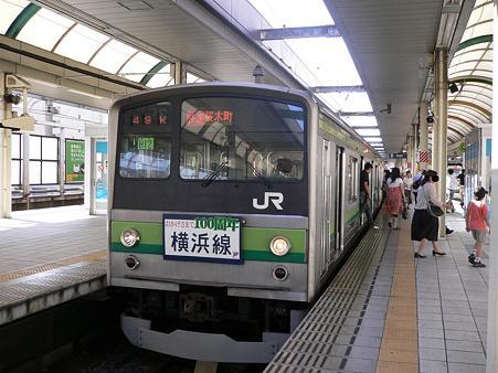 横浜線 205系 H12編成
