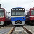京急ファミリ鉄道フェスタ2010