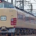 Photos: 鎌倉初詣臨時列車 武蔵溝の口まで回送