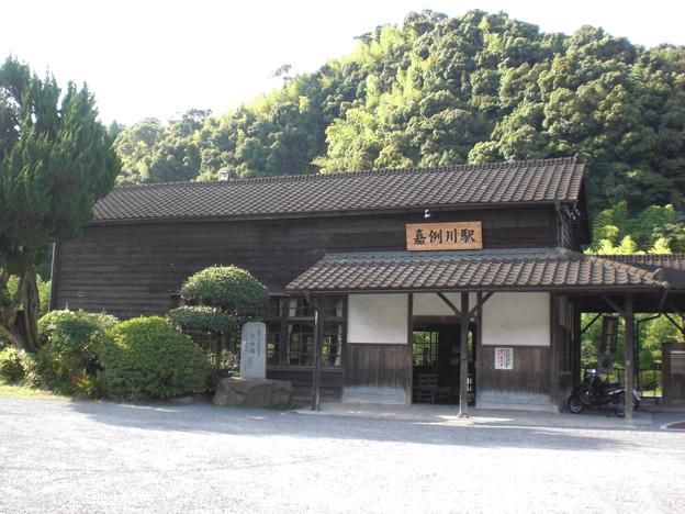 嘉例川駅です