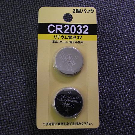 RIMG2205