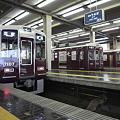 Photos: 阪急梅田駅 神戸線