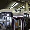 Photos: 阪急7000系リニューアル車