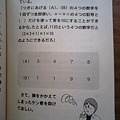 写真: 110415_0827~0001