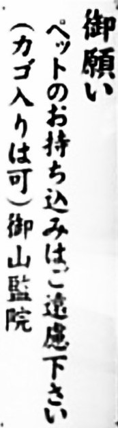 047_940_ID_NwlGTlDo_補正