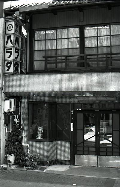 ハラダ写真館