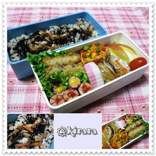 ◆11.09 ひじき混ぜご飯のお弁当(長女)♪