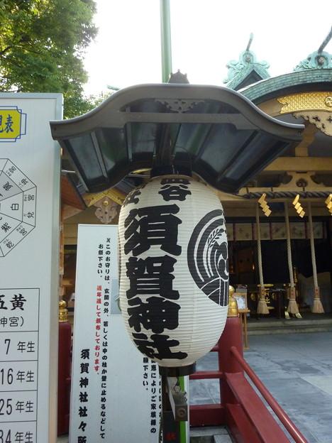 須賀神社 07