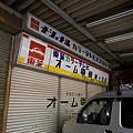Photos: kirigaoka090418012