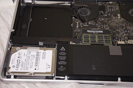 MacBookPro SSD交換&OptiBay導入作戦09