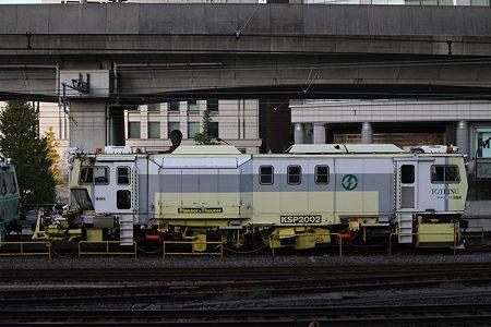 東鉄工業:KSP2002&09-16CSM(2)