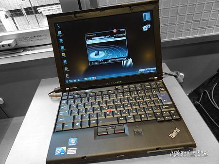 Lenovo ThinkPad X201s Body
