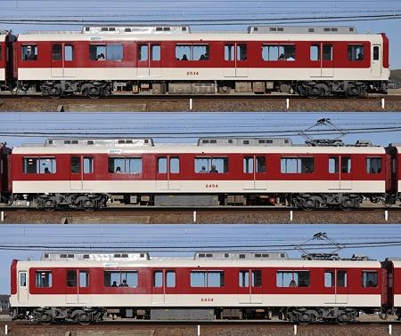 近鉄2430系2434F(G34)山側側面 2011.02.19