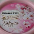 Photos: Haagen-Dazs 30th Anniversary Sakura(ハーゲンダッツ 30周年アニバーサリー サクラ)1
