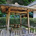 Photos: 明月院瓶ノ井