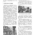 Photos: わが国における自転車道整備に関する歴史的考察(その2)-3