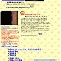Photos: 館山サンセットユースホステル公式HP