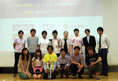 WISH2010 受賞者 集合写真