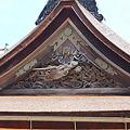 Photos: 2010年08月15日金剛峯寺 大玄関