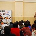 Photos: 泉谷しげる&ボランティア決起集会17