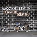 Photos: 稚内駅