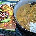 Photos: スパイシー野菜カレー